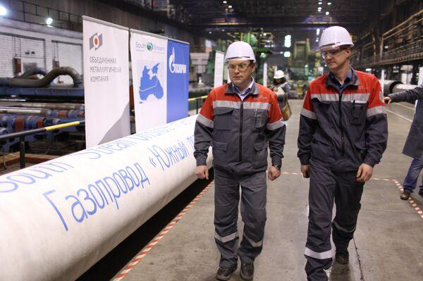 South Stream: l'arrêt du projet n'est pas lié au 3e Paquet énergie (Gazprom) - Sputnik France