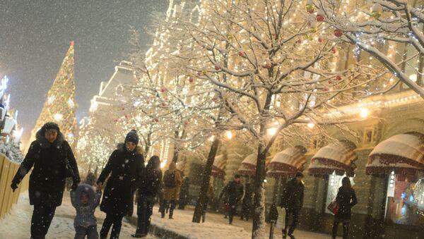 Développement urbain: Moscou première au monde (maire) - Sputnik France