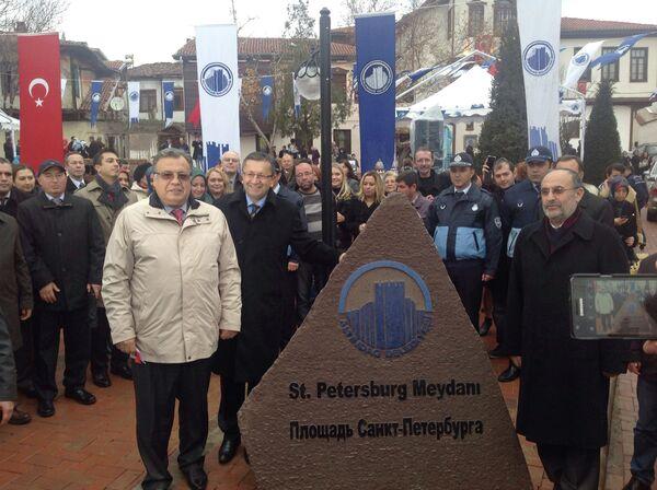 Ouverture de la place portant le nom de Saint-Pétersbourg en Ankara - Sputnik France