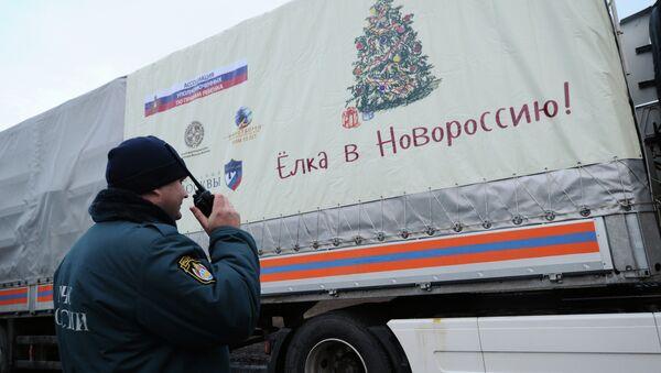Ukraine: des cadeaux de Noël russes pour les enfants du Donbass (MSU) - Sputnik France