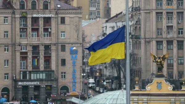 Киев, площадь Независимости - Sputnik France