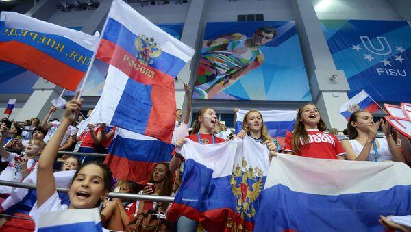 Supporters russes - Sputnik France